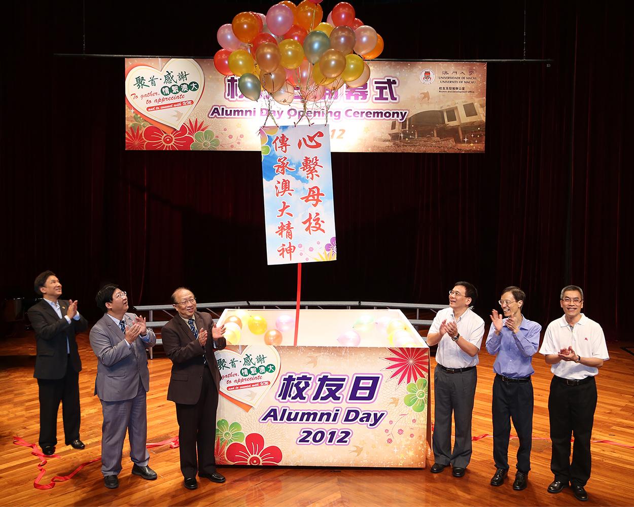 澳大校長趙偉(左三)希望校友繼續支持大學發展