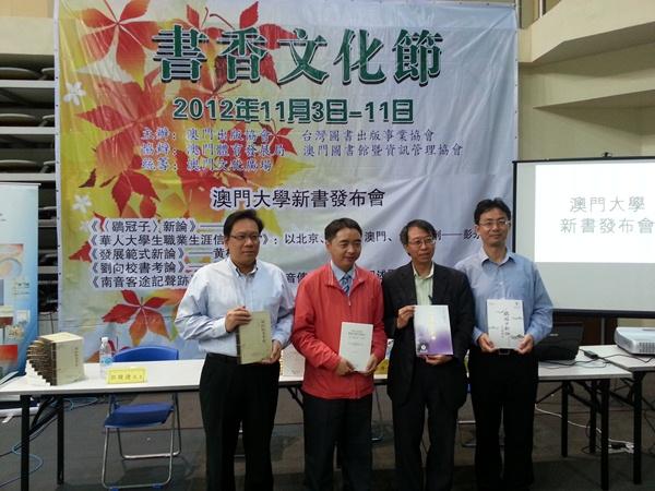 UM launches four new books
