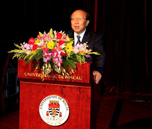 University of Macau Rector Wei Zhao gives a speech