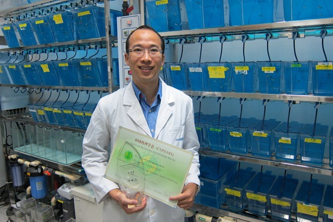 Prof. Lee Ming-Yuen is this year's recipient of the SERVIER Young Pharmacologist Award