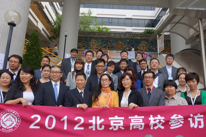 The delegation visits UM to attend the Beijing-Macao Universities Exchange Meeting 2012
