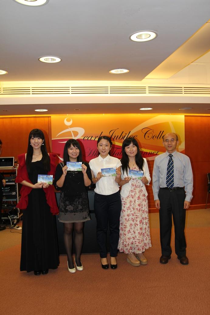 PJC students were awarded by Senior Fellow Prof. Fan Xitao