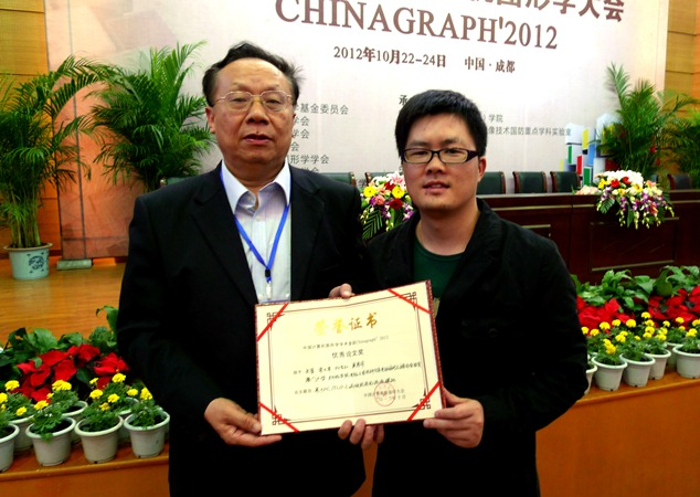 Zhu Jian, two-time winner of the Excellent Paper Award at the Chinagraph Conference, and his supervisor Prof. Wu Enhua