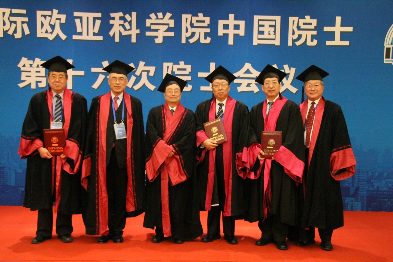 UM Rector Wei Zhao (3rd from right) was elected academician of the International Eurasian Academy of Sciences