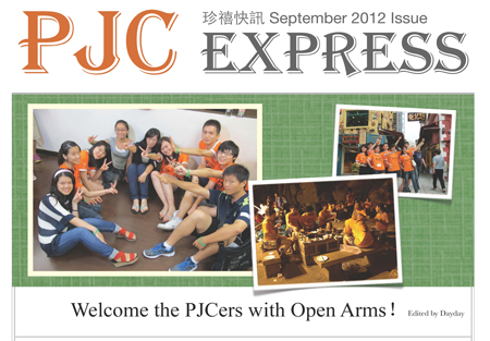 Wu Zhongtian is responsible for interview and editorial work for the PJC Express