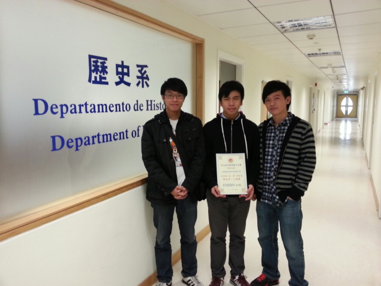 Prize-winning students from the Department of History
