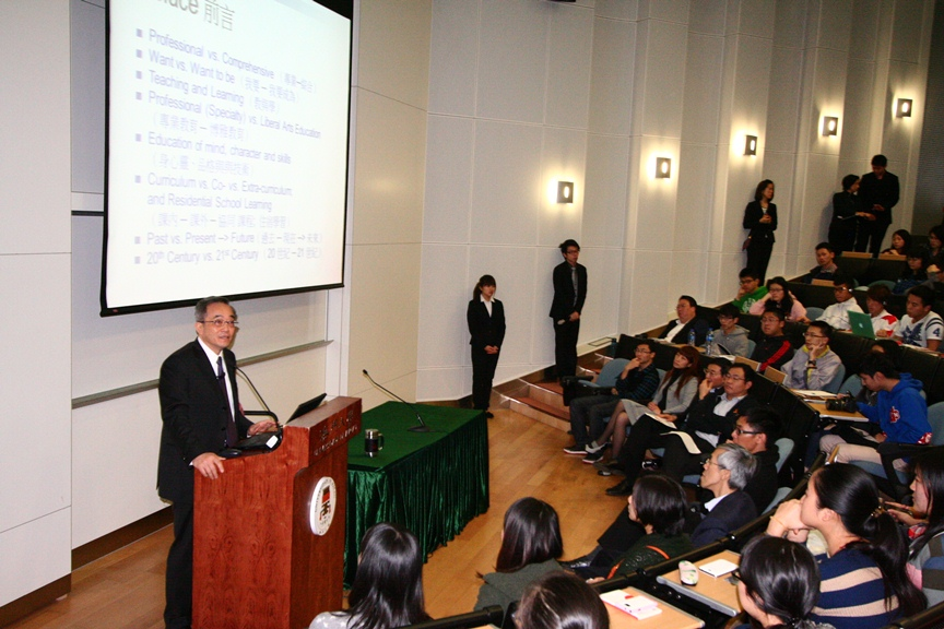 Vice Rector Haydn Chen gives a talk on education in the 21st century