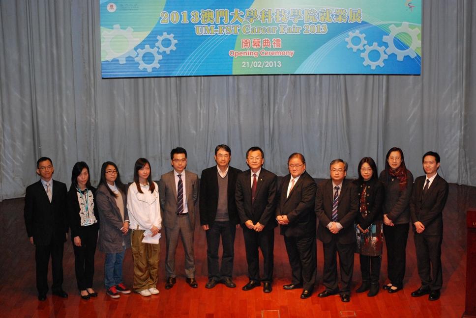 FST holds the annual Career Fair