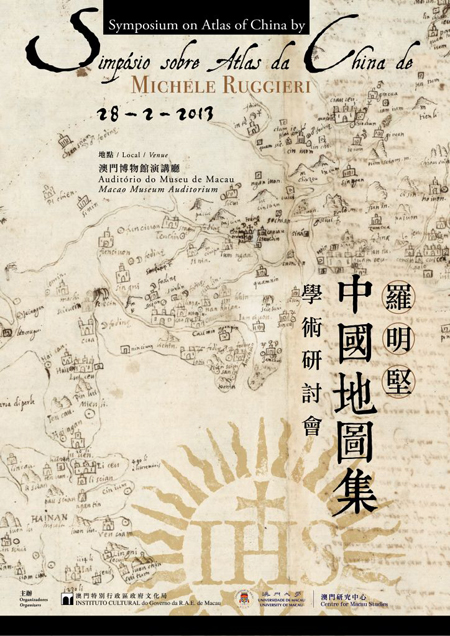 The Symposium on Atlas of China by Michele Ruggieri