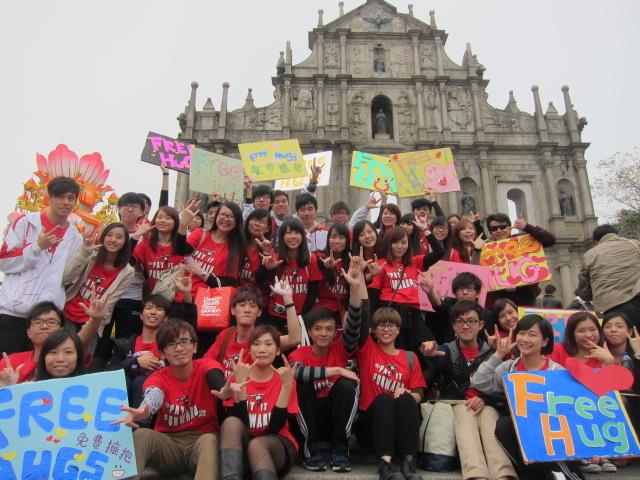Group photo of PSP members
