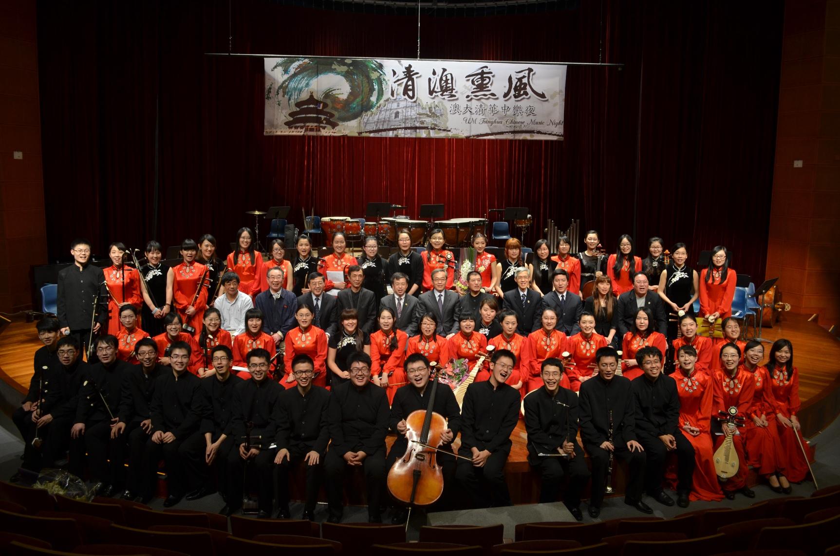 Members of the Chinese music groups of UM and Tsinghua University