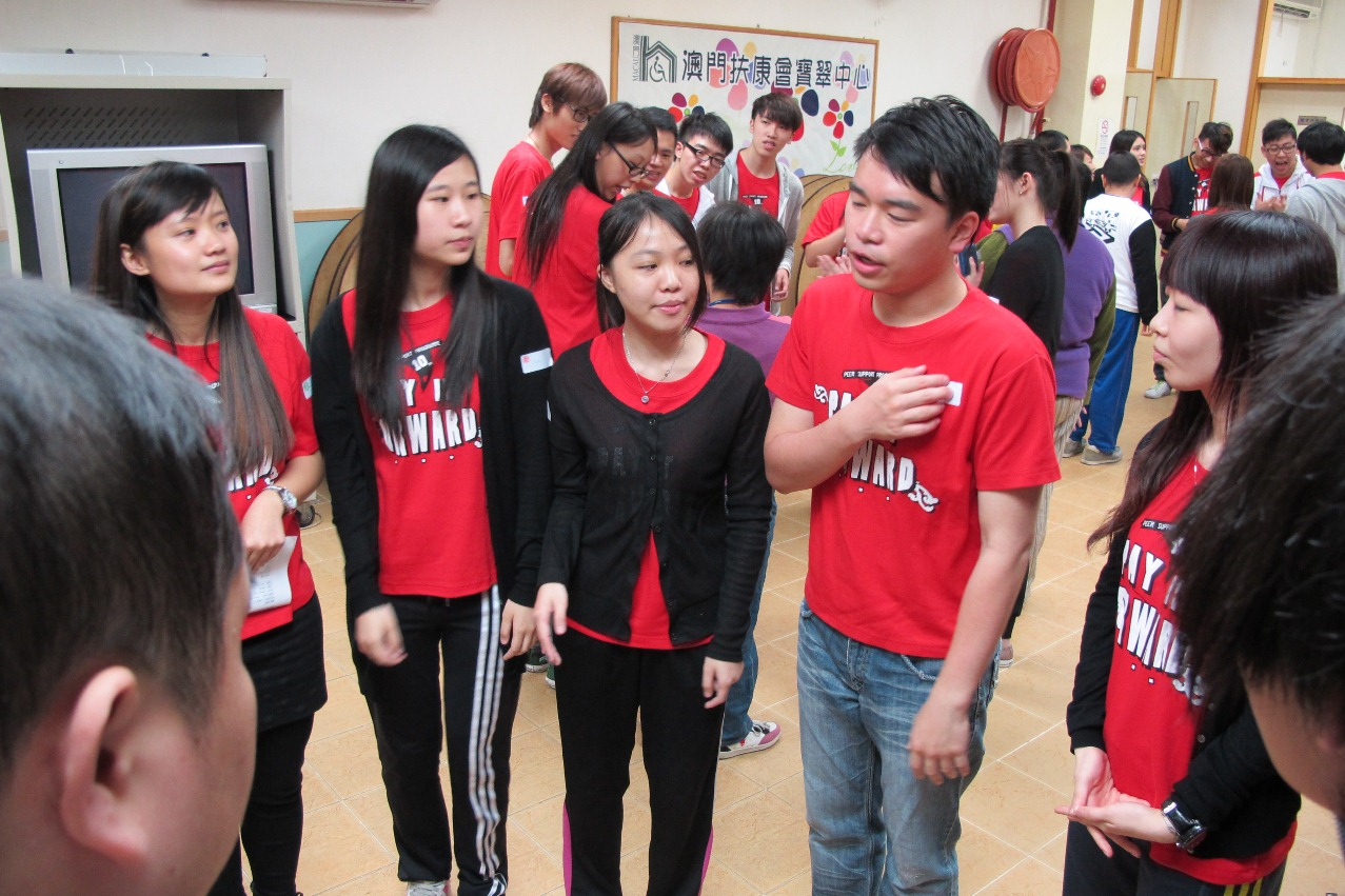 PSP participants visit the Fu Hong Society in Macao