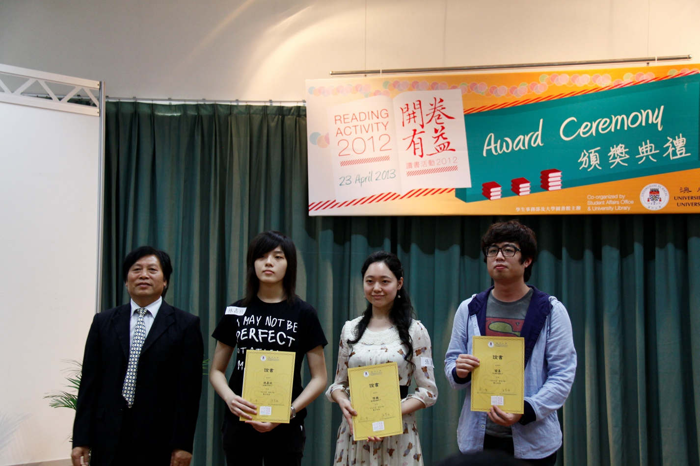 Group photo of Prof. Zhu Shoutong (1st from left) and winning students