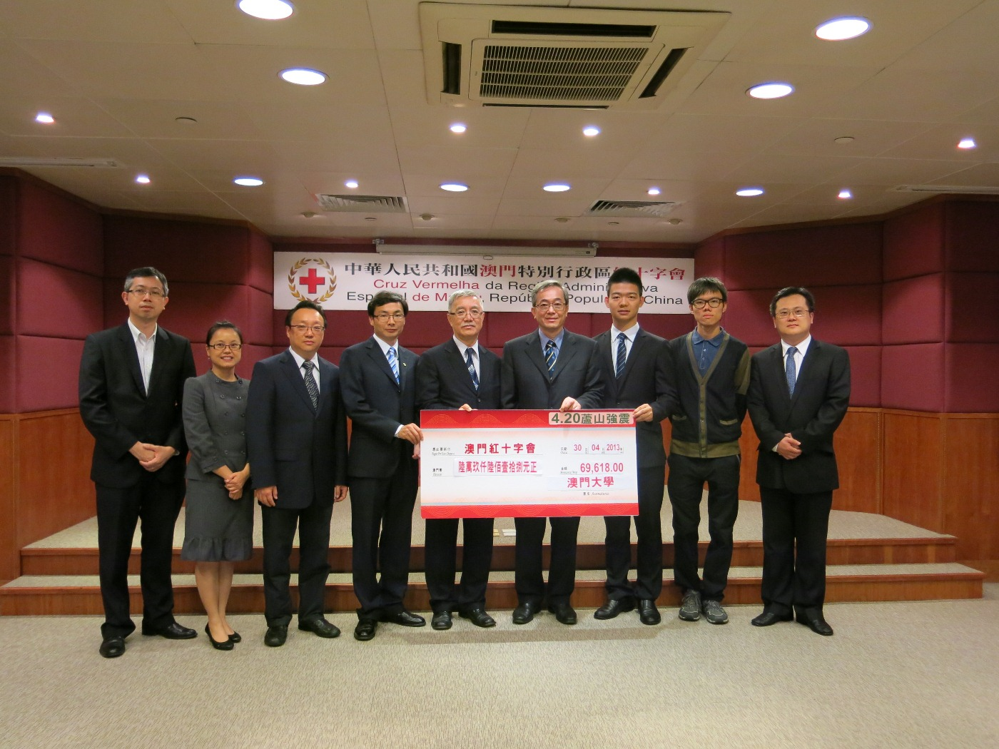 UM delivers donations to the Macau SAR Red Cross