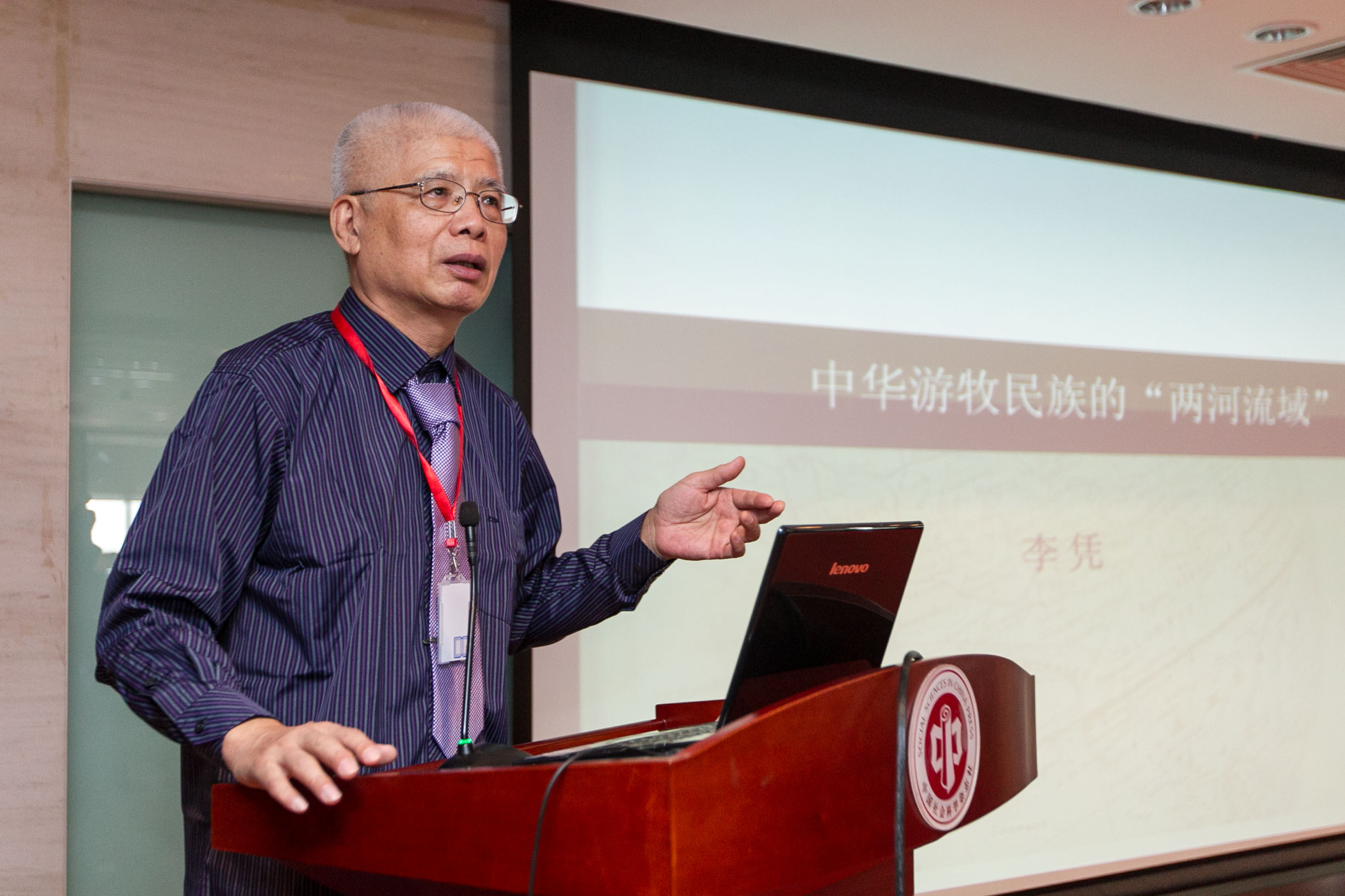 UM history professor Li Ping gives talks in Beijing at the invitation of the Social Science Academic Press.