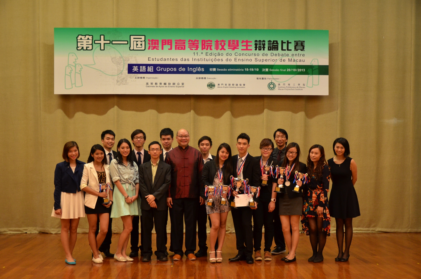 UM wins the 6th consecutive championship at Macao Inter-Tertiary Debate Competition