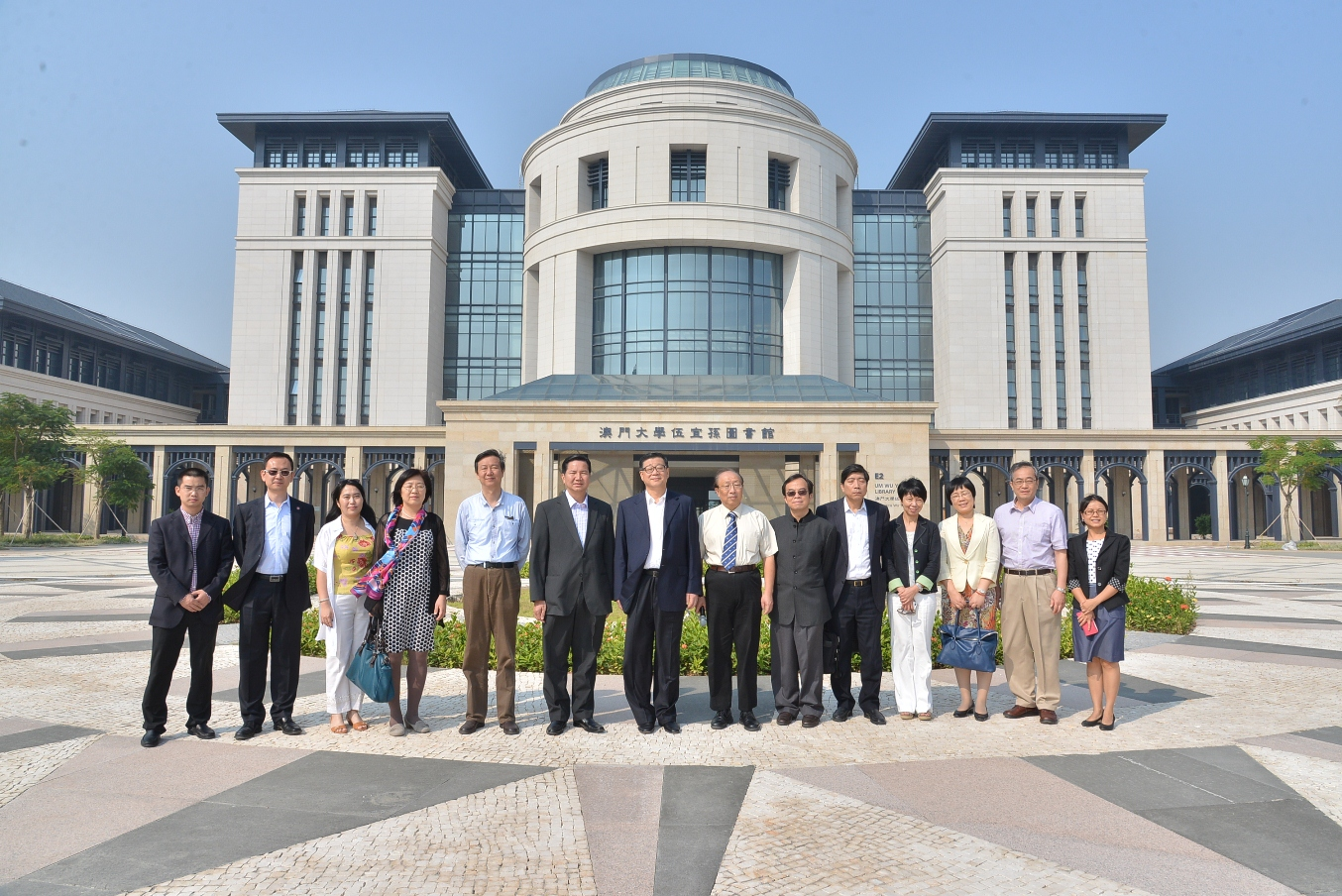 Chinese Academy of Social Sciences delegation visits UM.