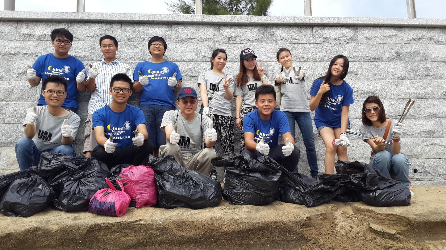 澳大師生呼籲大眾維護海灘的清潔