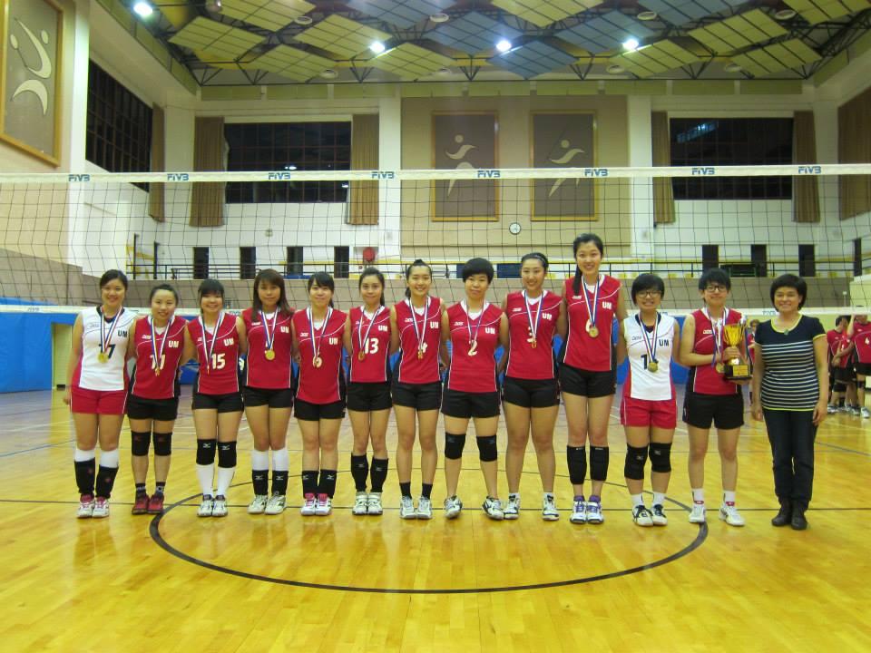 澳大女子排球隊奪冠
