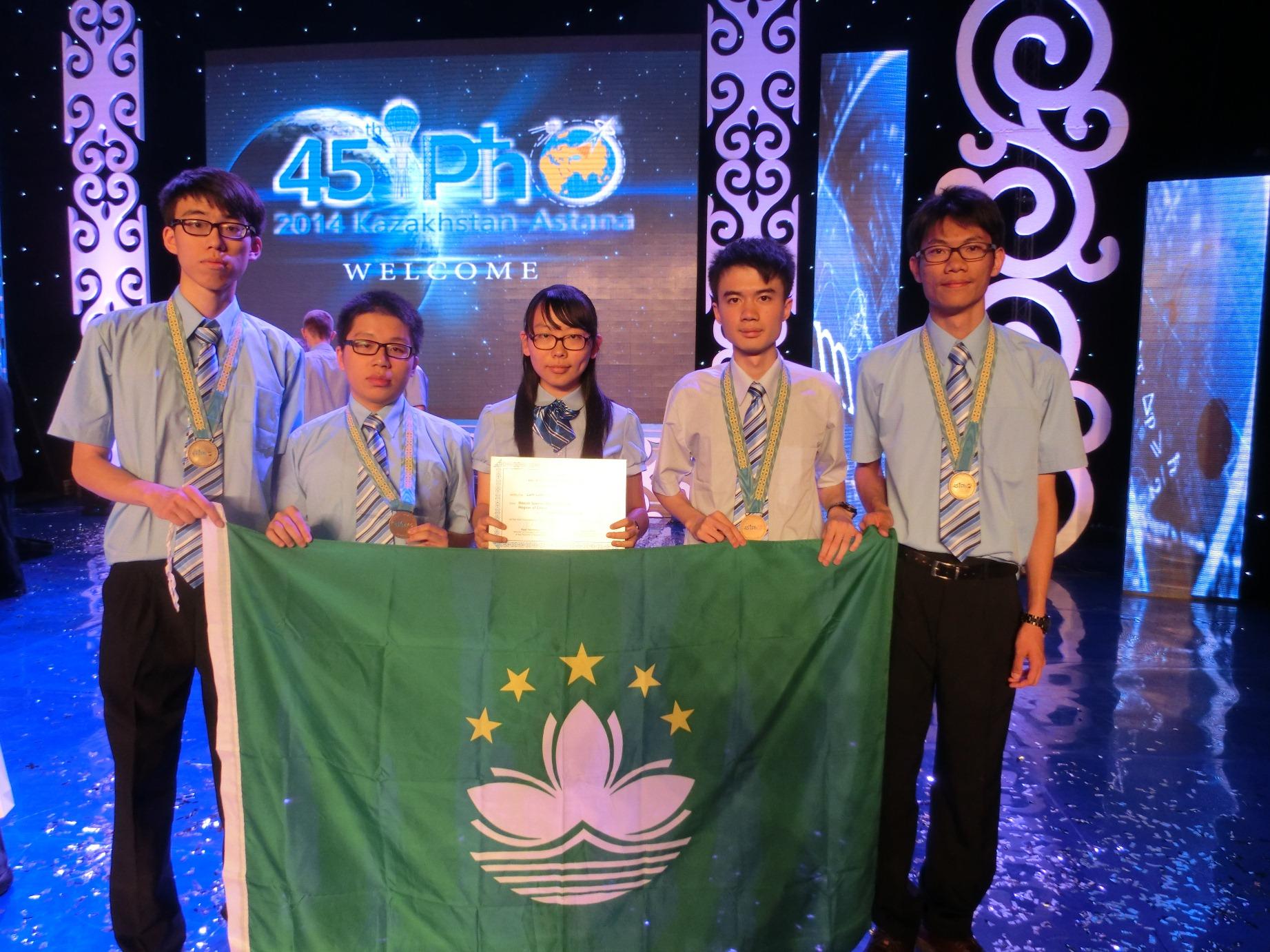 澳門學生比賽中喜獲兩面金牌