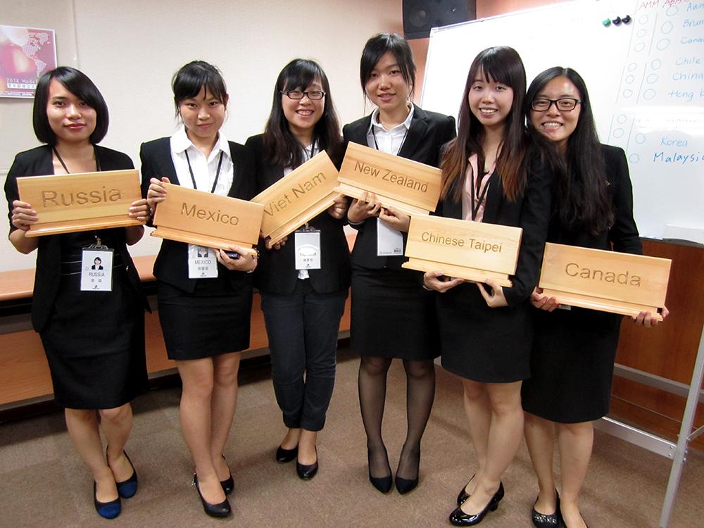 參與第二屆台灣青年模擬亞太經合會議的澳大學生