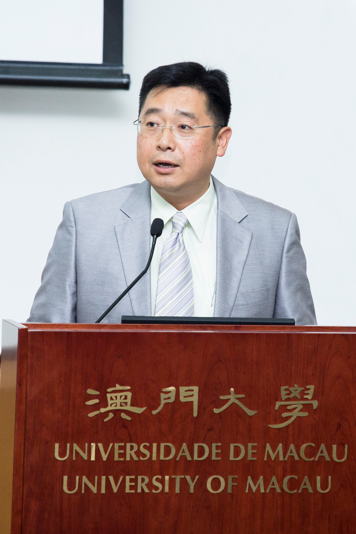 7.UM Vice Rector (Administration) Alex Lai