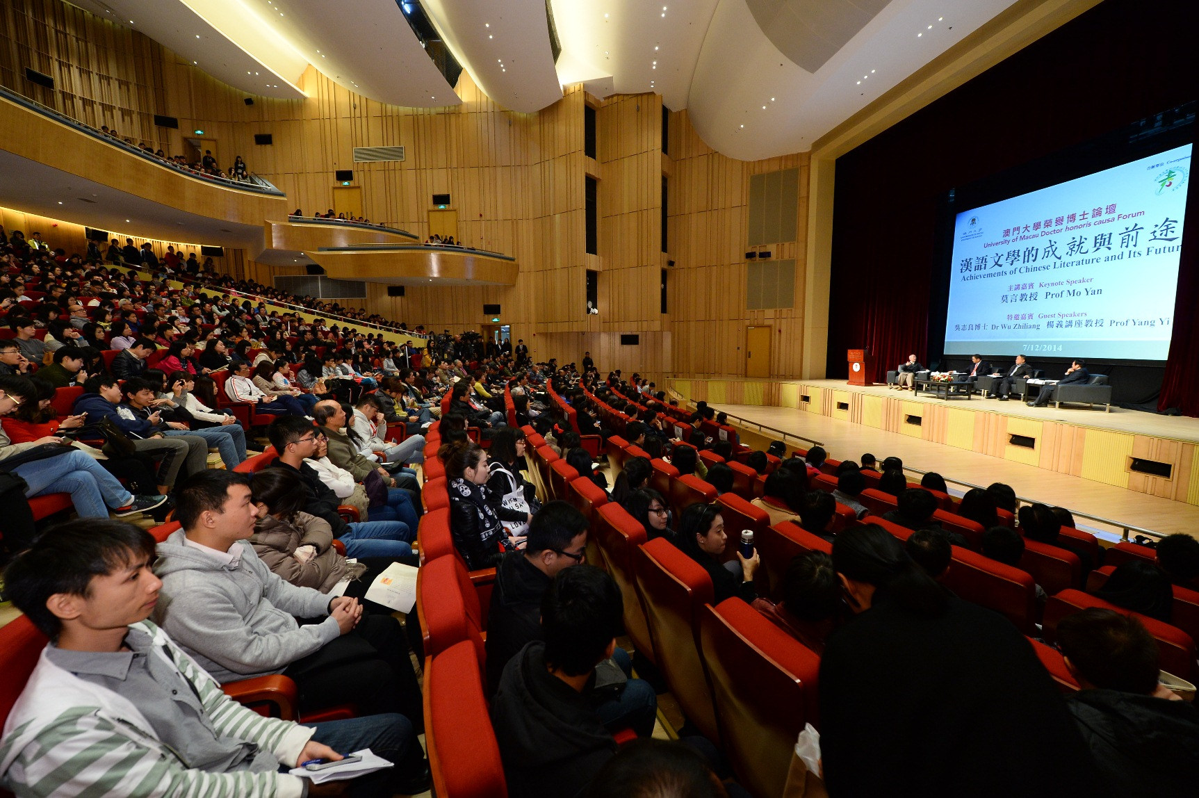 The forum attracts a full-house audience