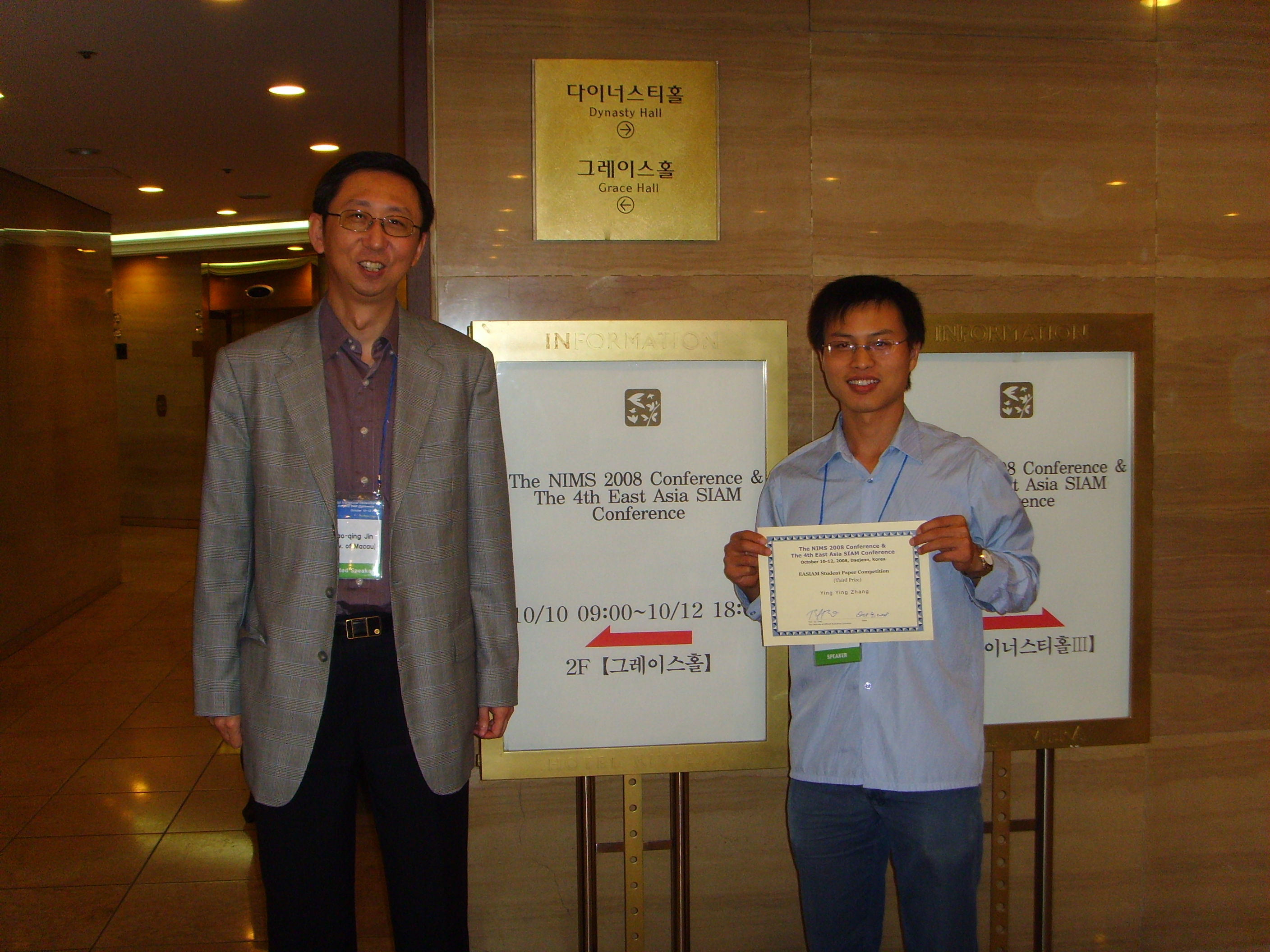PhD Student of UM Awarded Third Prize at the EASIAM Student Paper ...