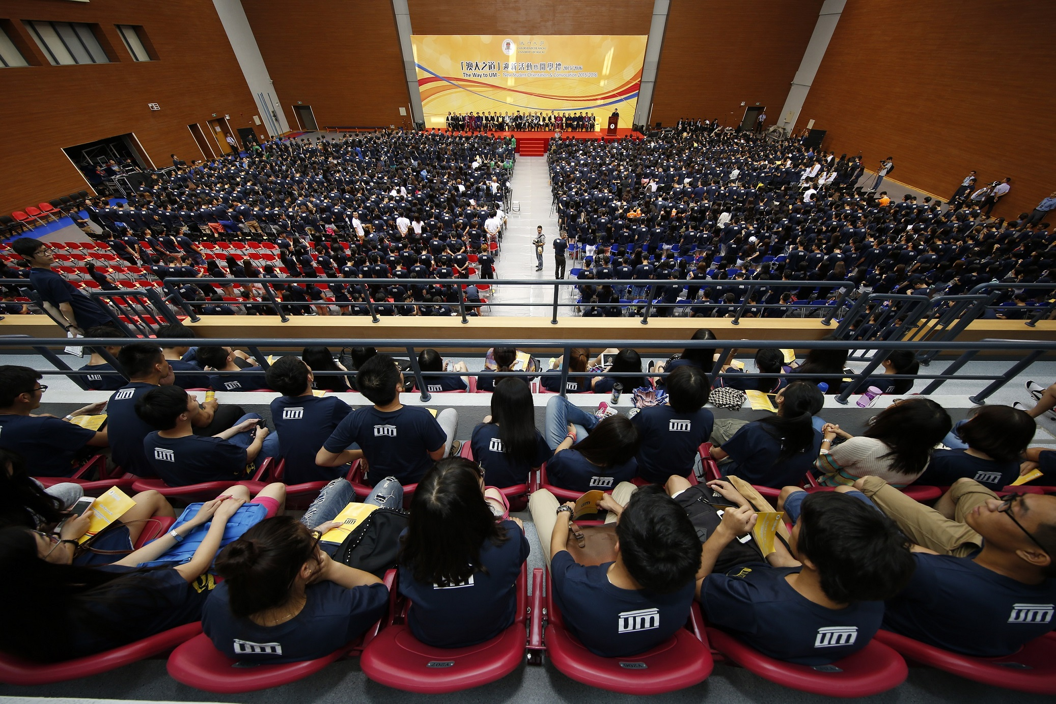 UM holds the convocation for the new academic year