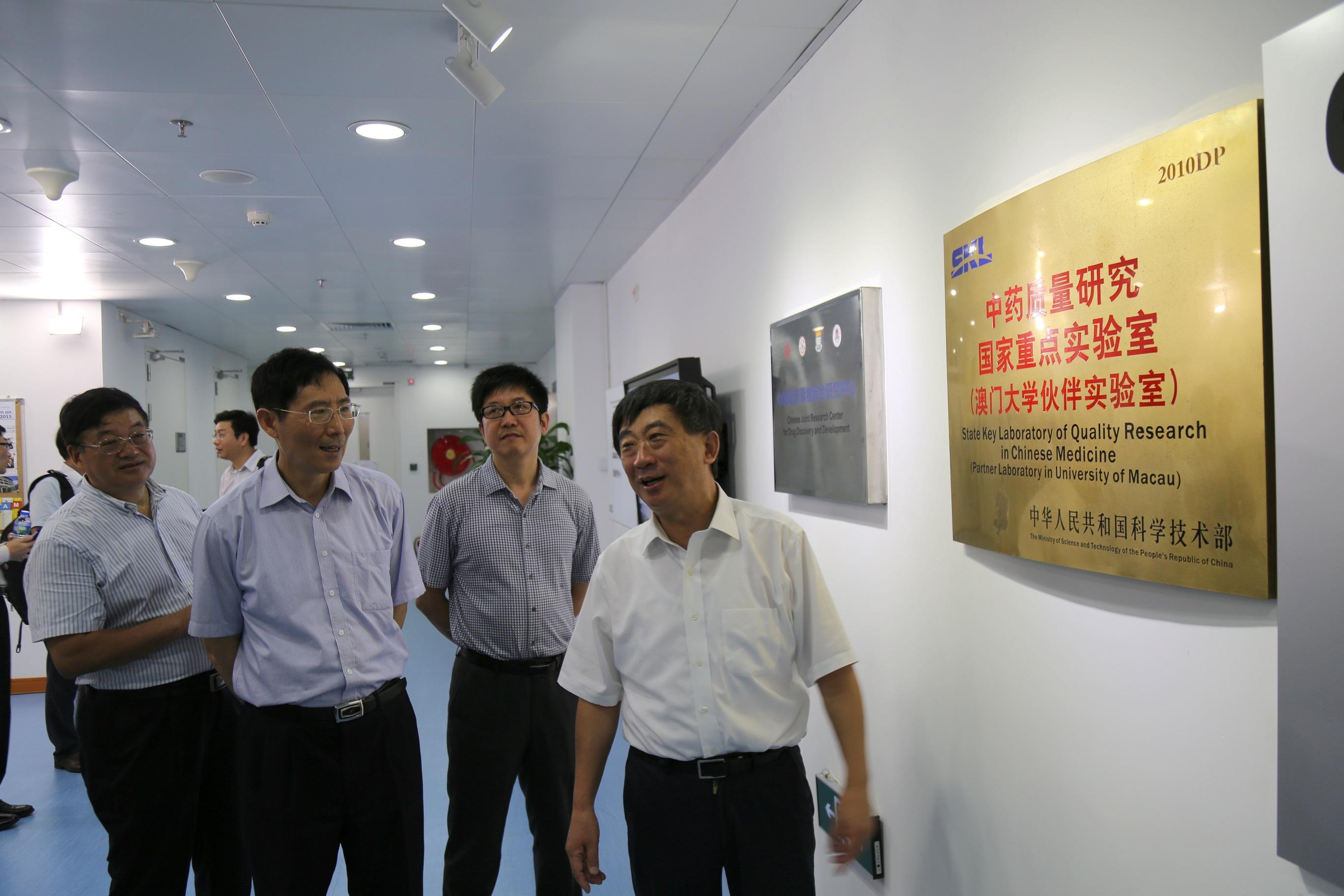 Participants in the conference visit UM's QRCM Lab