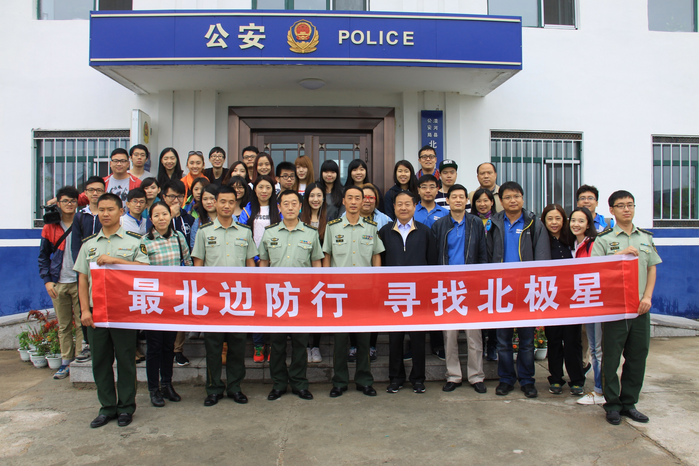 A group photo of participants in the field trip