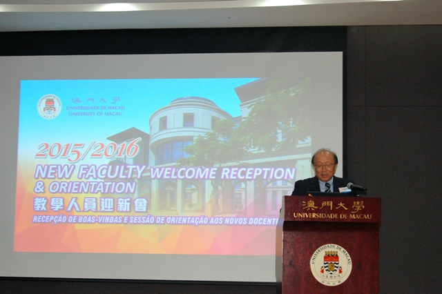 Rector Wei Zhao delivers a welcome speech