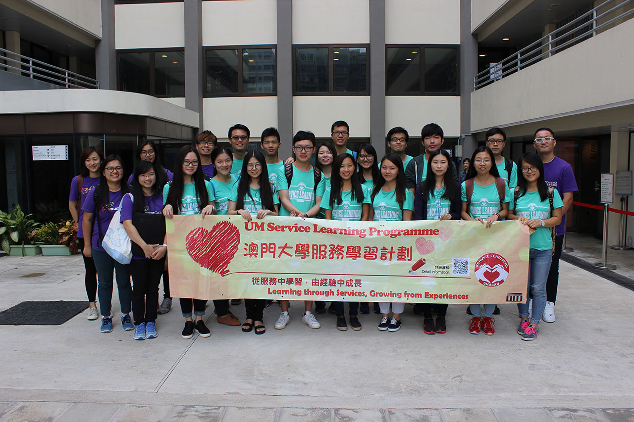 UM students exchange ideas with volunteer groups from the Hong Kong University of Science and Technology