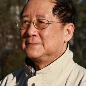 楊義講座教授