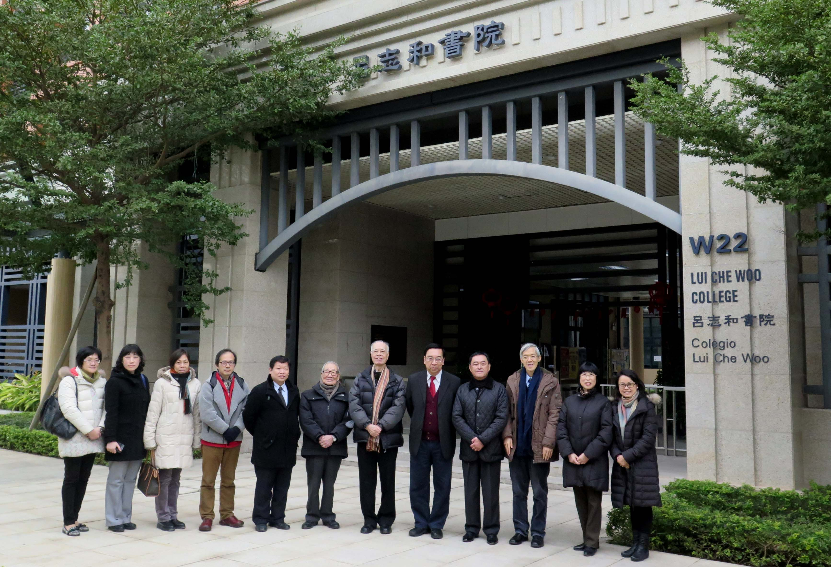 The delegation visits Lui Che Woo College
