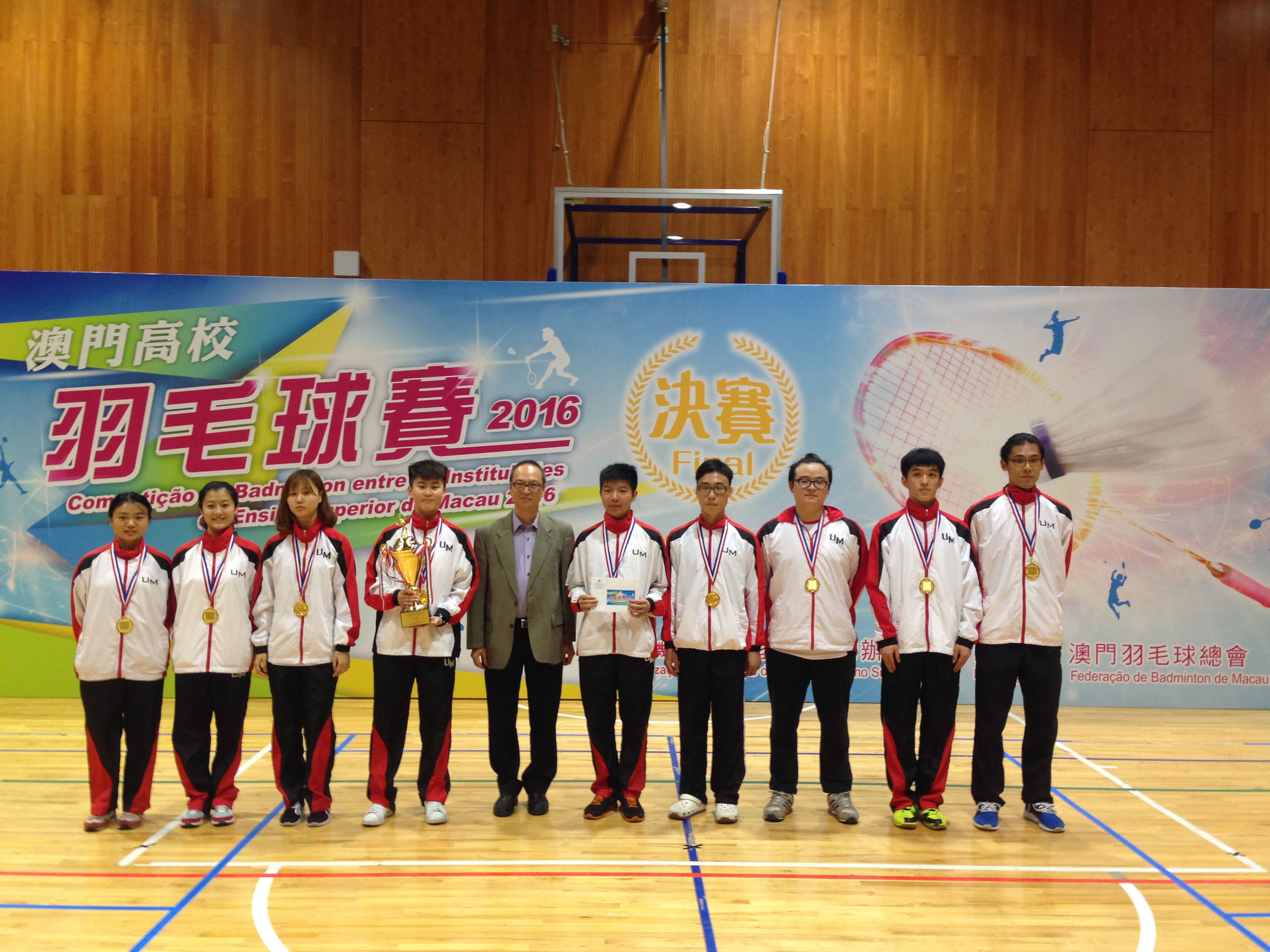 UM's Badminton Team wins the championship at a local inter-varsity badminton competition