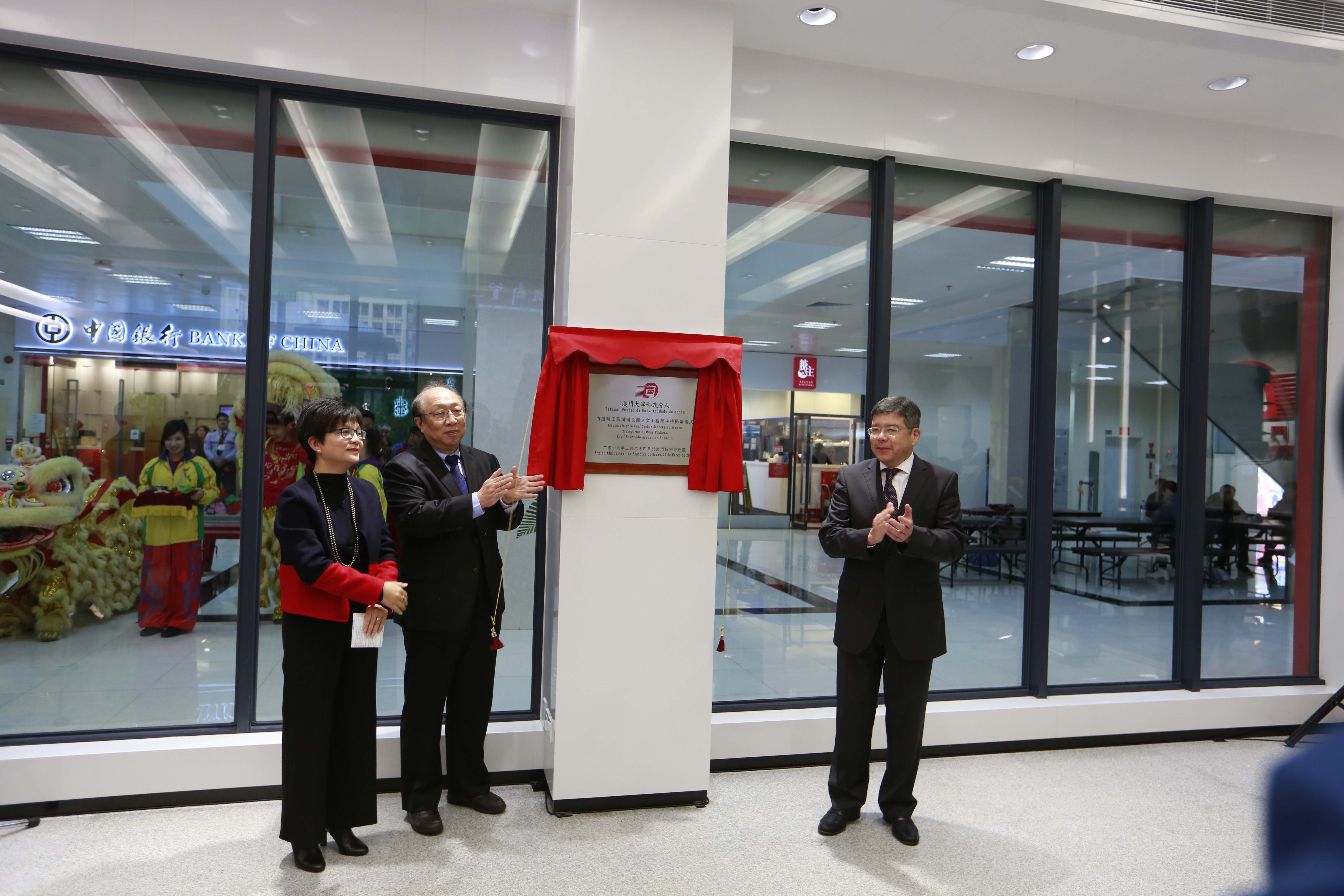 The inauguration ceremony for the post office