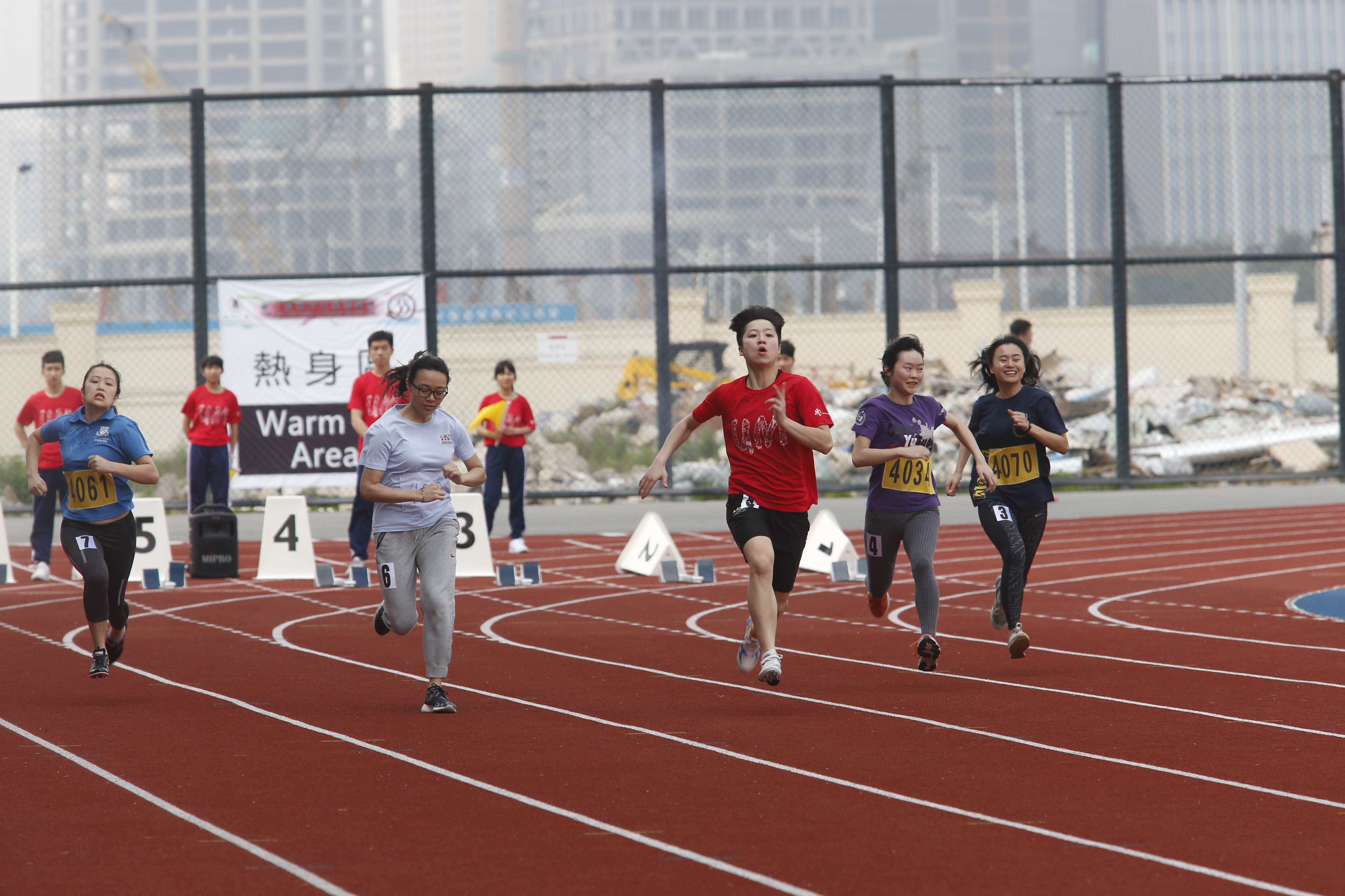 Participants in the UM Sports Day
