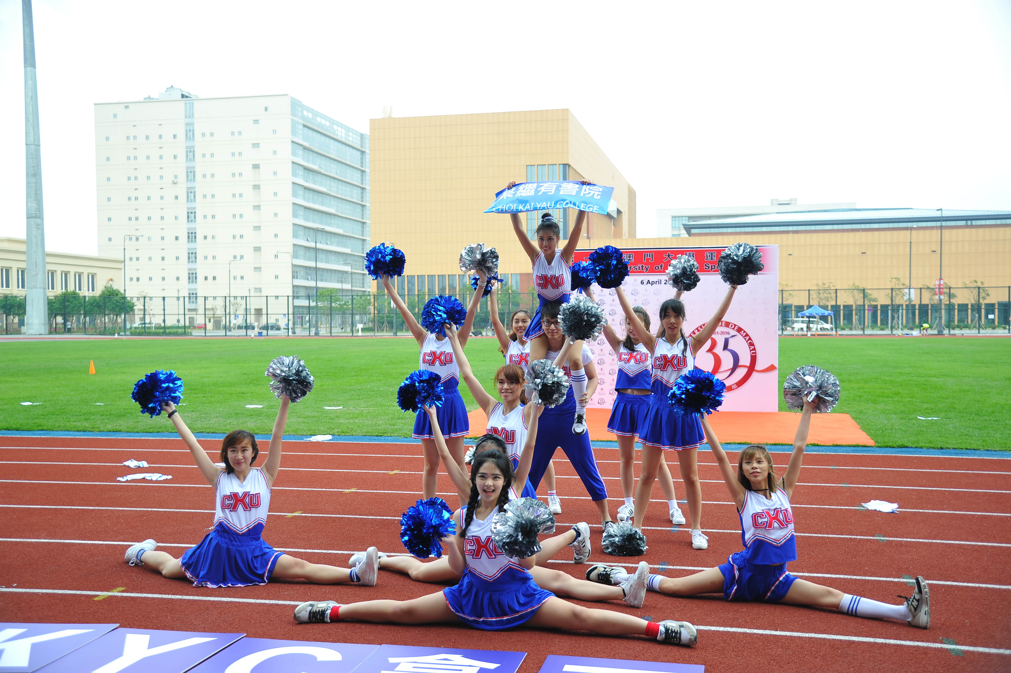The cheerleading competition