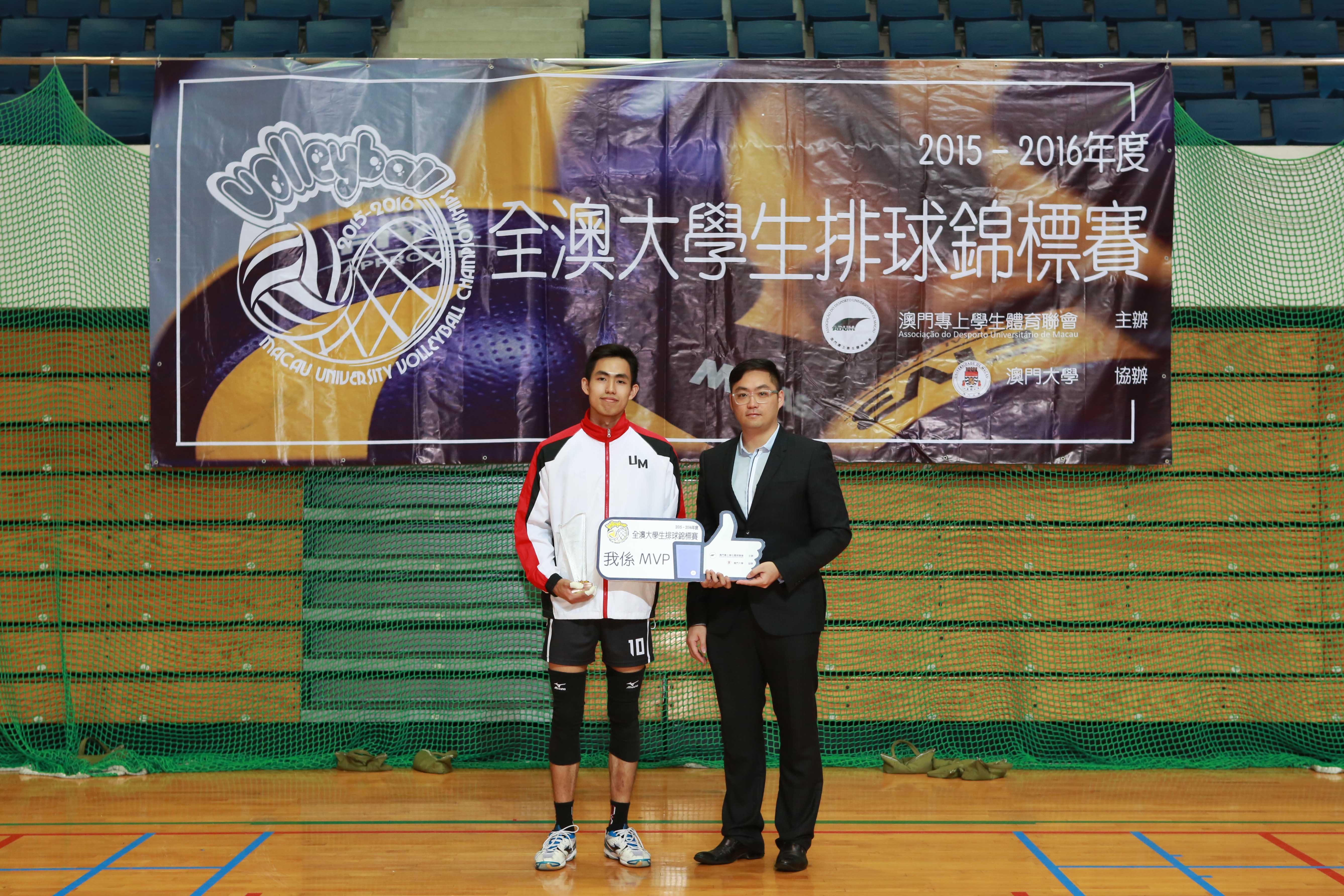 A member of UM's Men's Volleyball Team receives the Most Valuable Male Player Award