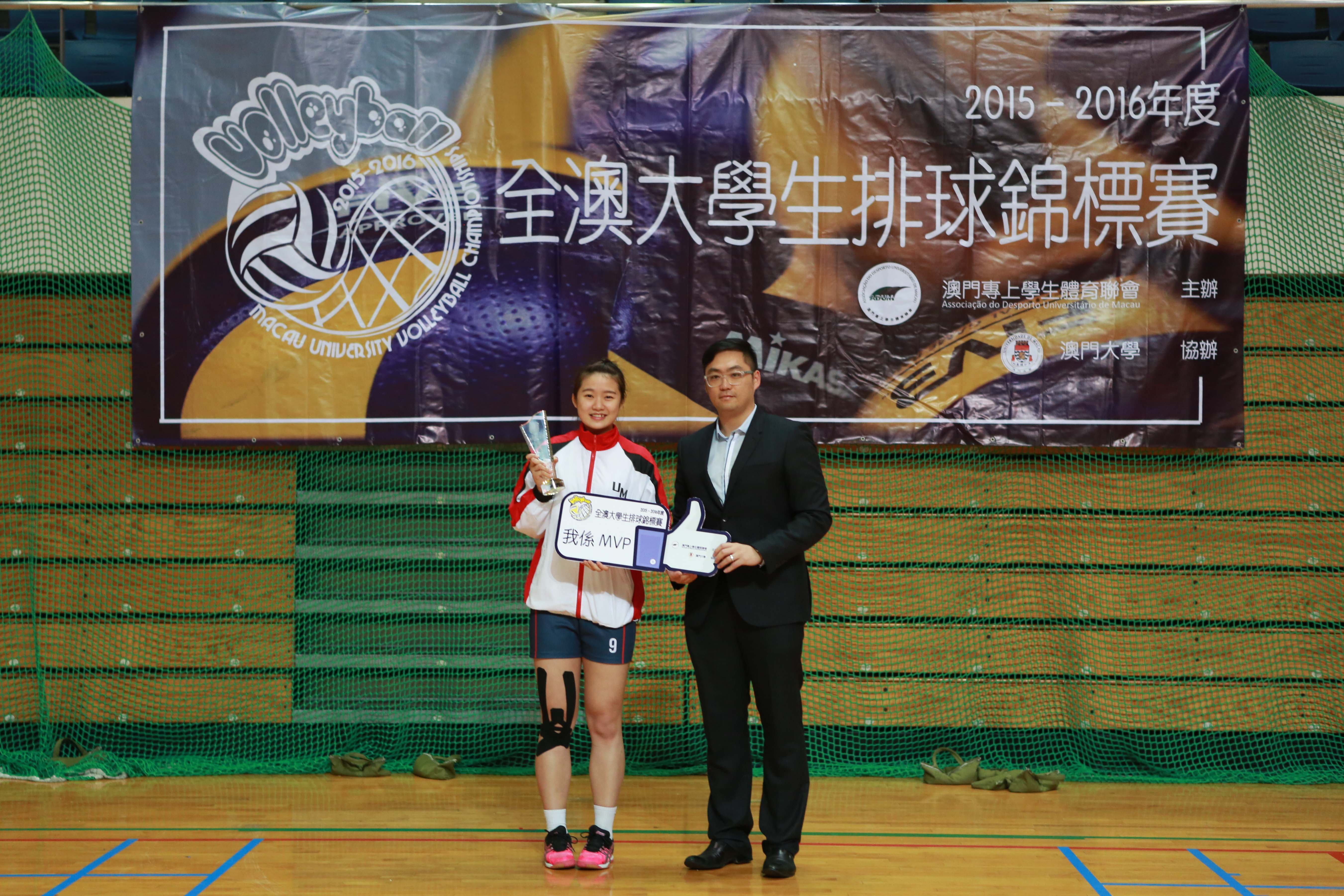 A member of UM's Women's Volleyball Team receives the Most Valuable Female Player Award
