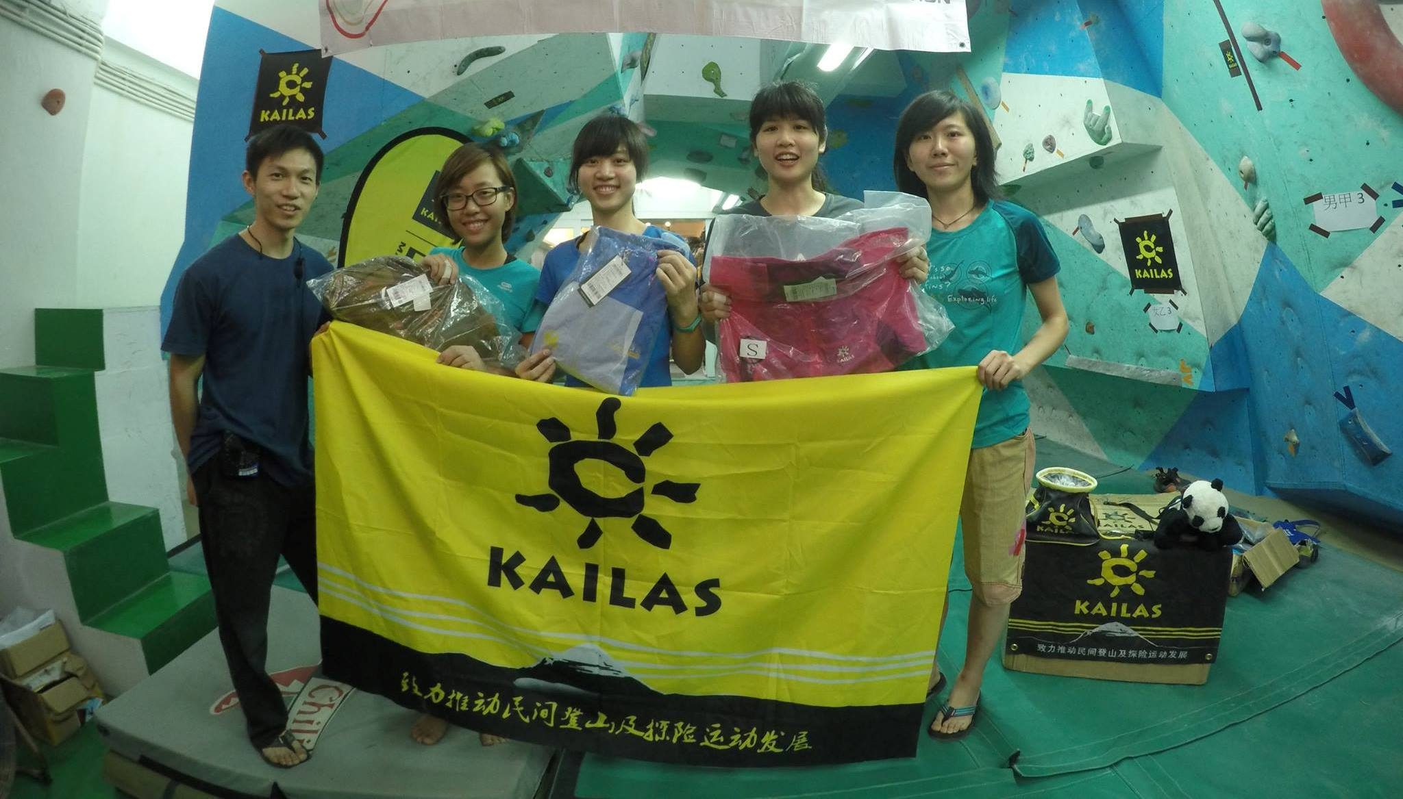 UM Rock Climbing Team's captain Sou Pak Chi (2nd from right) wins a championship