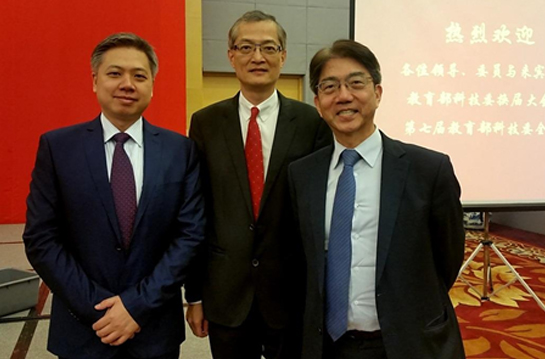 A group photo of Science and Technology Commission members from Hong Kong and Macao