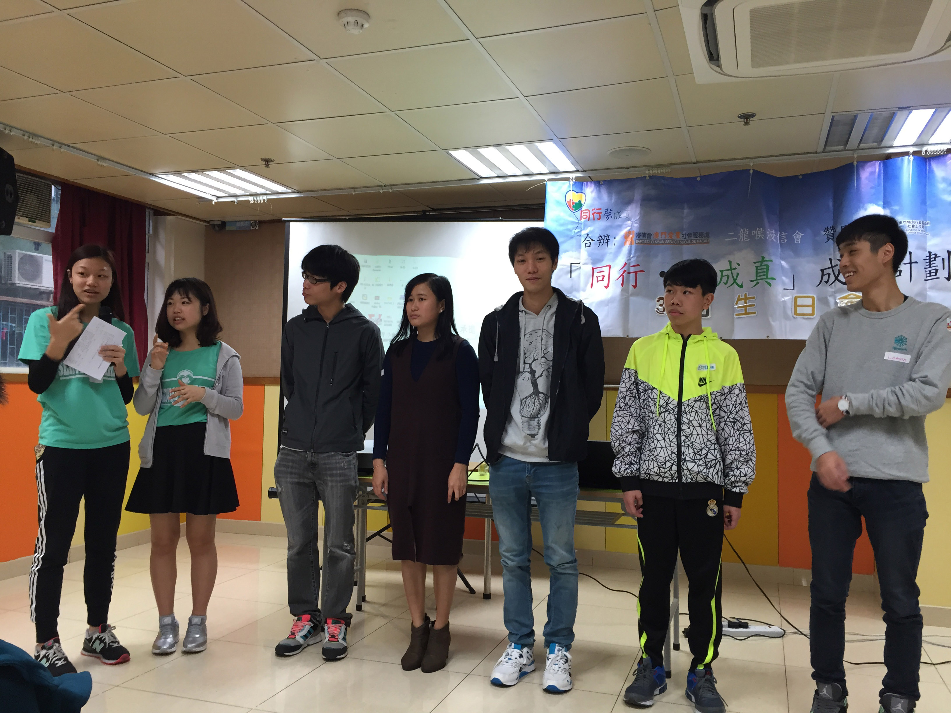 UM students organise a birthday party for members of Baptist Oi Kwan Social Service (Macau)