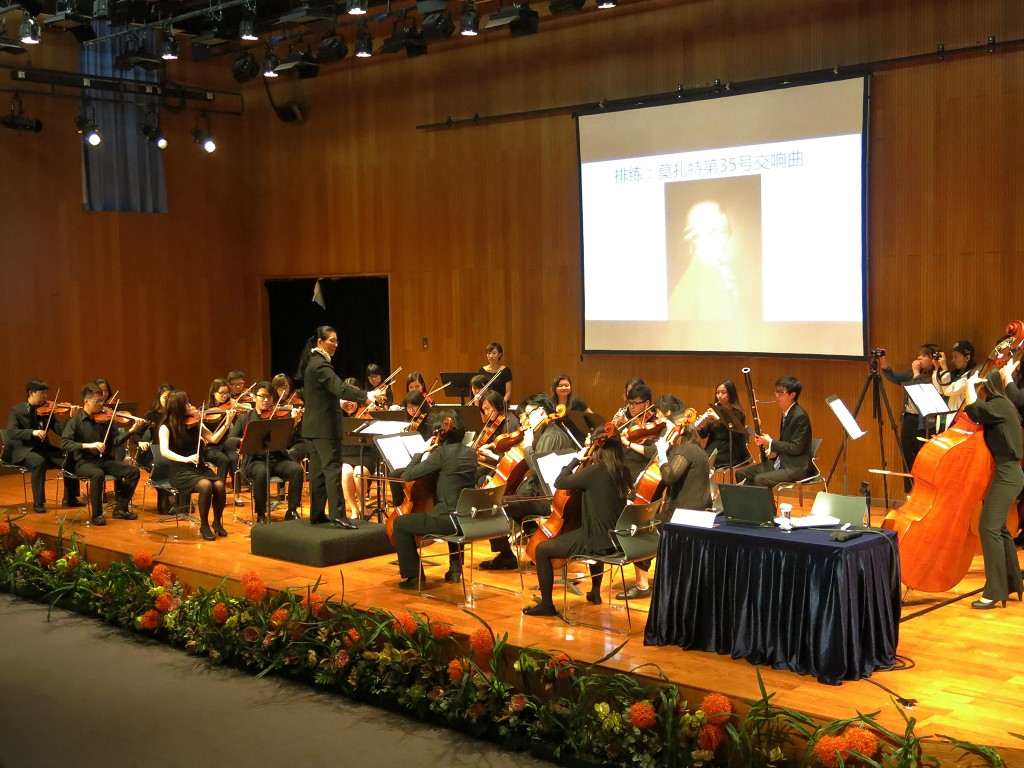 The world-renowned conductor Peiyu Chang conducts the UM String Orchestra and the UM Symphonic Band