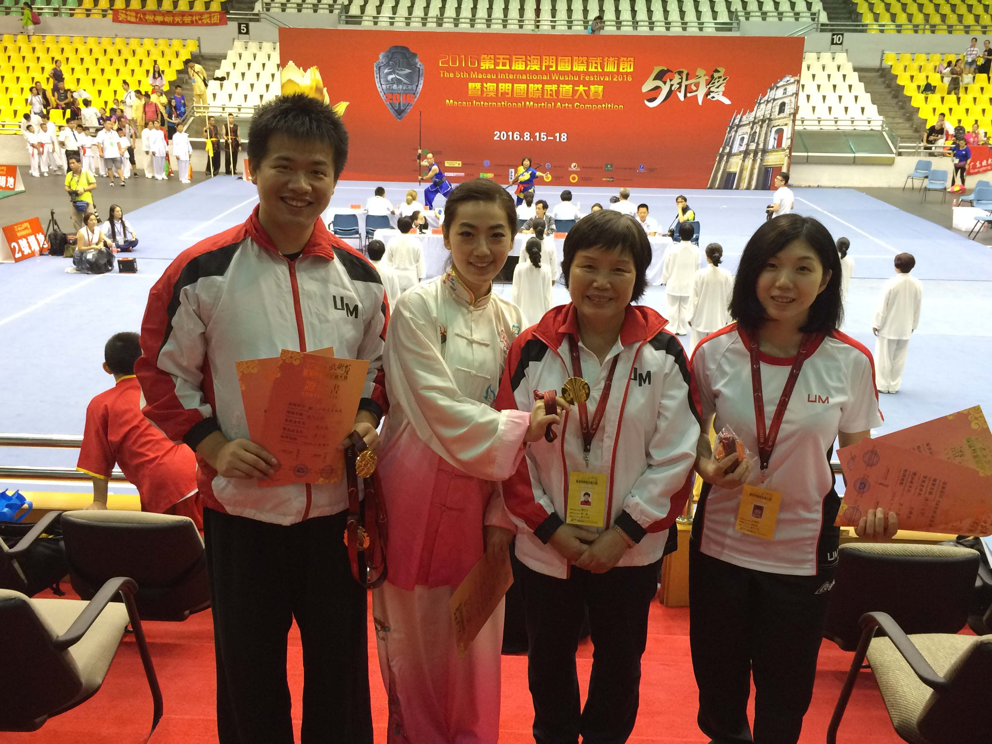 UM's Martial Arts Team wins seven gold medals and one silver medal