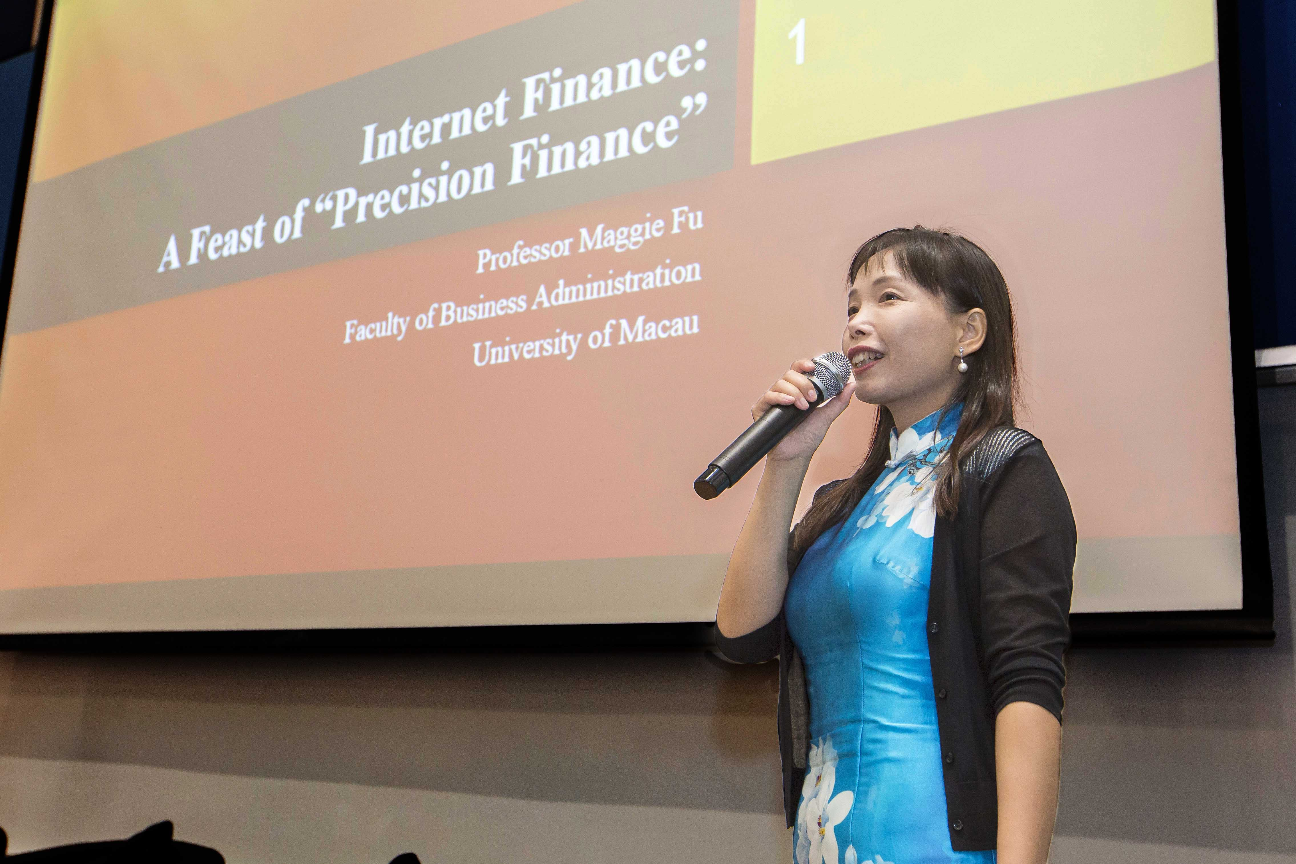 UM professor Maggie Fu discusses the opportunities and challenges generated by internet finance