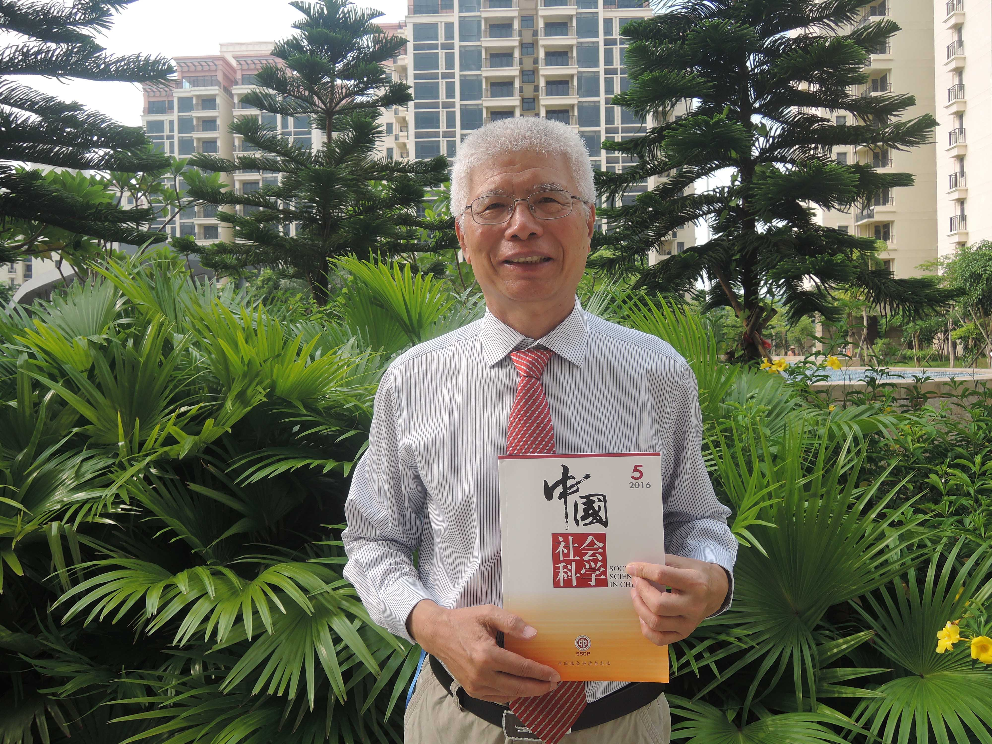 A UM professor's paper has been published in the prestigious Social Science in China