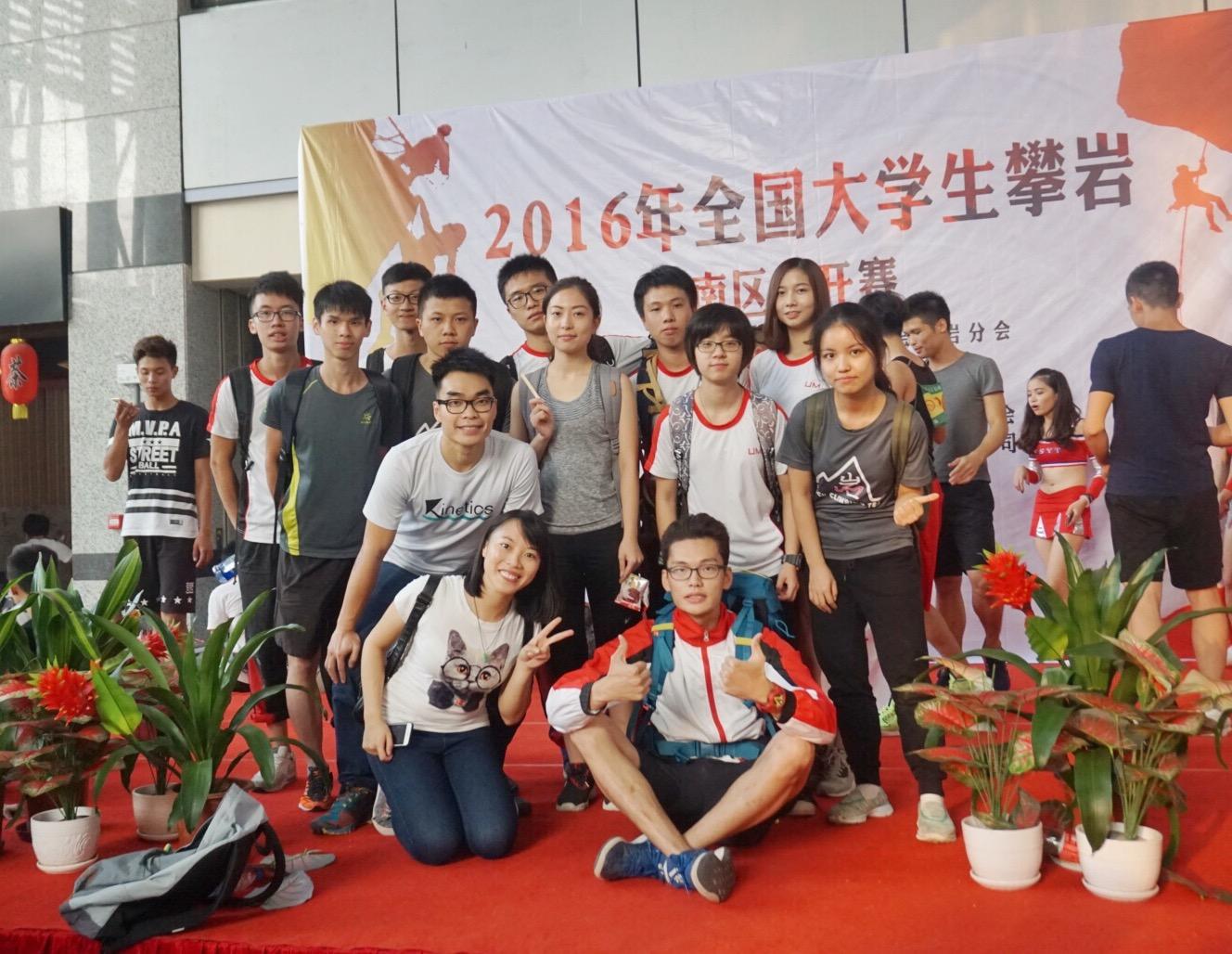 Members of UM's Rock Climbing Team