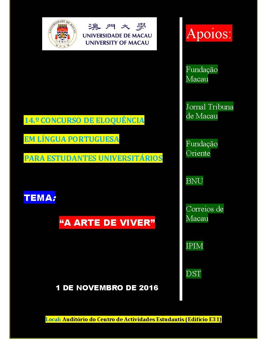 UM promove o 14º Concurso de Eloquência amanhã